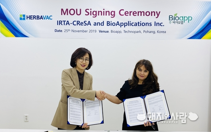 IRTA-CReSA y Bioapp firmaron un acuerdo de colaboración./Bioapp.